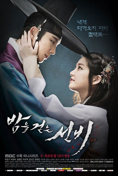 drama korea who walks scholar night