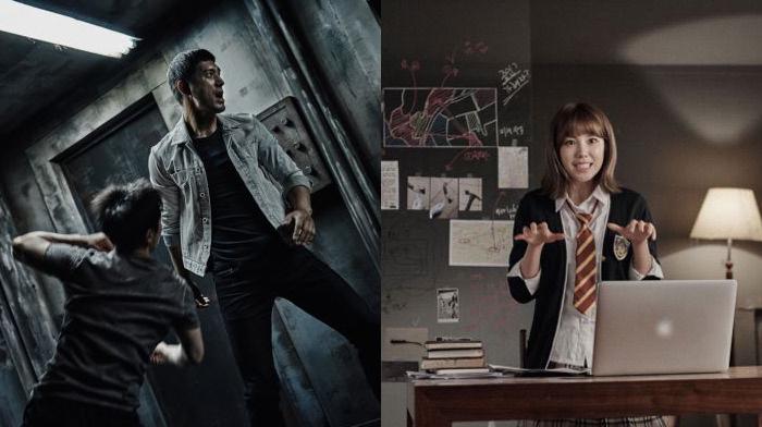 Drama Korea Terbaru2