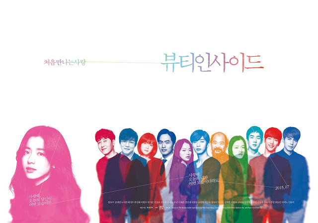 Film Korea Beauty Inside