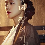 Film Korea Memories of Sword