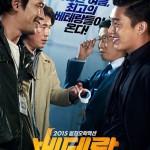 film korea veteran