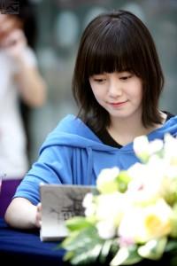 girl grup hye sun