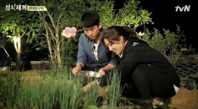 Park shin Ye Three meals A Days