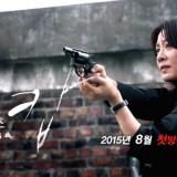 drama korea mrs cop