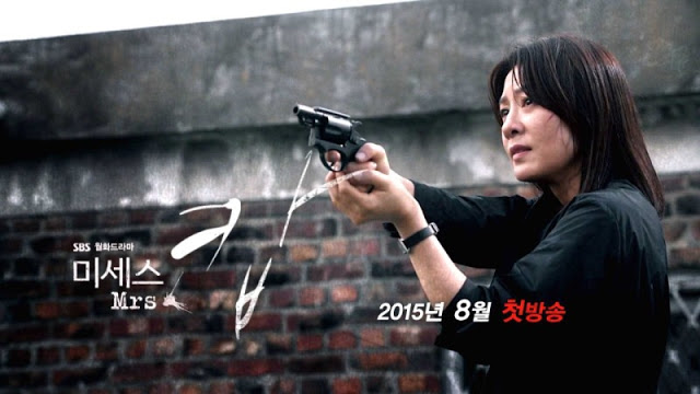 drama korea mrs cop