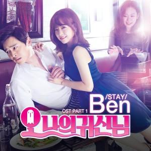 Drama korea oh My Ghost