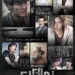 D-Day_(Korean_Drama)-p1