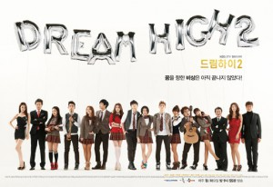 Dream_High_2-p3
