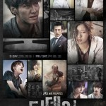 D-Day_Korean_Drama-p1