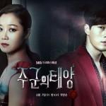 The-Master-s-Sun-korean-jpg