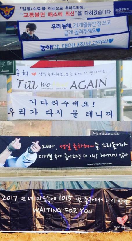 donghae-elf-instagram-enlistment