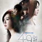 Drama korea 49