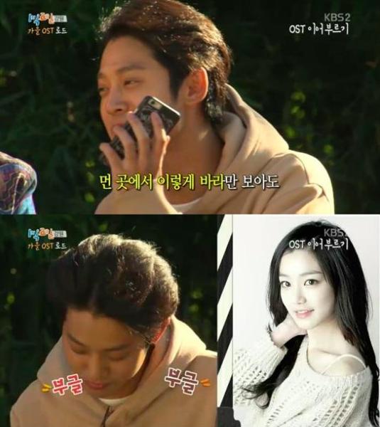 jung-joon-young-lee-yoo-bi-2
