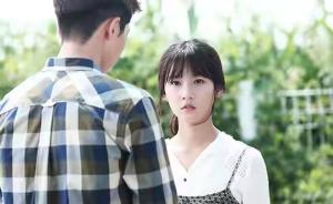 nam-joo-hyuk-kim-se-ron2