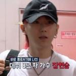 Jang-Hyunseung