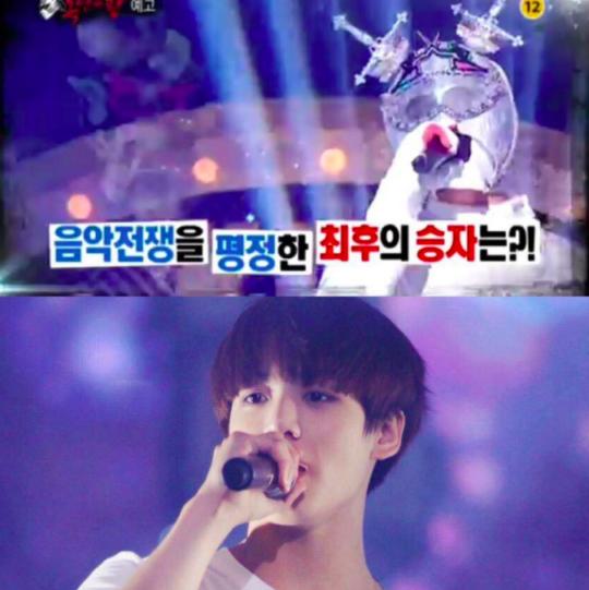 Jungkook-mic-comparison-540x541