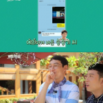 Lee-Hwi-Jae