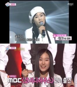 seo-hyun-jin2-1