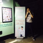 yoon-kyun-sang-lee-jong-suk-snack-truck