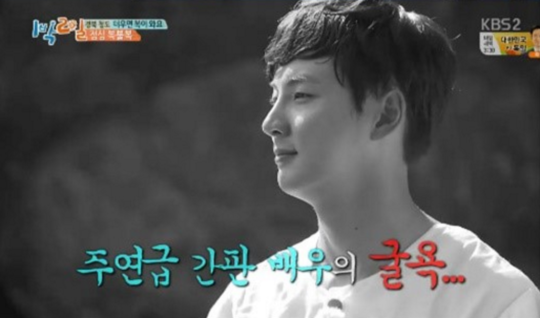 yoon-shi-yoon-2-nights-1-day-540x318