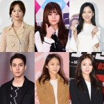 Jun-So-Min-GFRIEND-Umji-Kang-Han-Na-Choi-Tae-Joon-Park-Jin-Joo-Lee-Se-Young-XPN