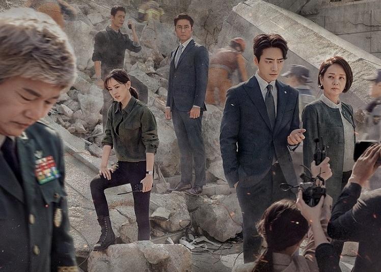 drama korea tvn