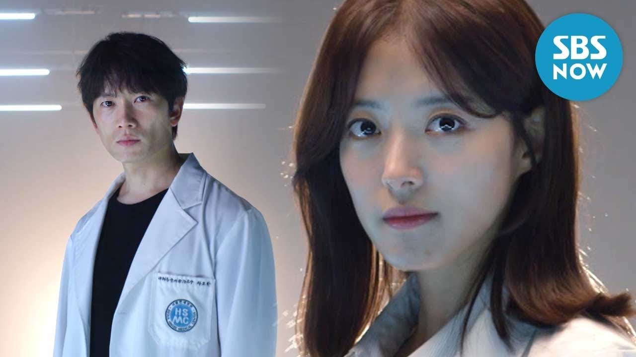 doctor-john-korea-2019