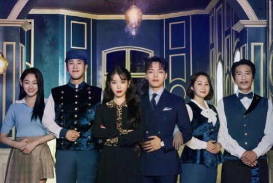 drama korea terbaru juli