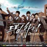 dream_high-KBS