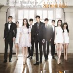 the-heirs-sbs