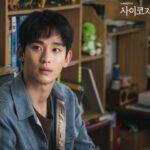 1. Drama Comeback Kim Soo Hyun