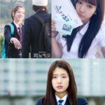 11. Park Shin Hye