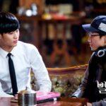 2. Do Min Joon