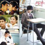 2. Kim Soo Hyun