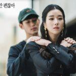 4. Chemistry Kim Soo Hyun Seo Ye Jin