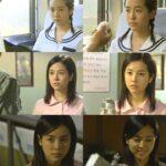 6. Han Ji Min