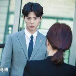 7. Park Bo Gum