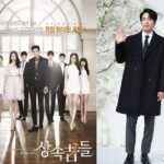7. The Heirs