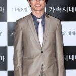 8. Lee Myung Haeng