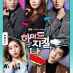 Hyde-Jekyll-and-I-Poster-2