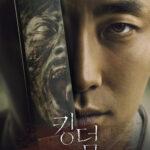 Kingdom_(Korean_Drama)-TP