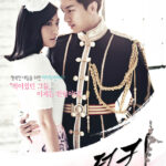The_King_2Hearts-p1