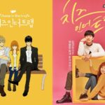 1. Cheese in the Trap