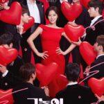 2. Drama Juli – To All The Guys