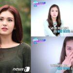 3. Jeon Somi