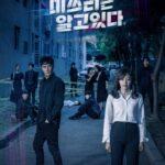 4. Drama Juli – She Knows Everything