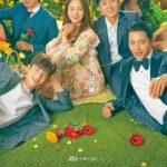 5. Drama Juli – What is Love