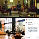 6. Conrad Hotel Seoul