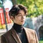 Gong Yoo Cs