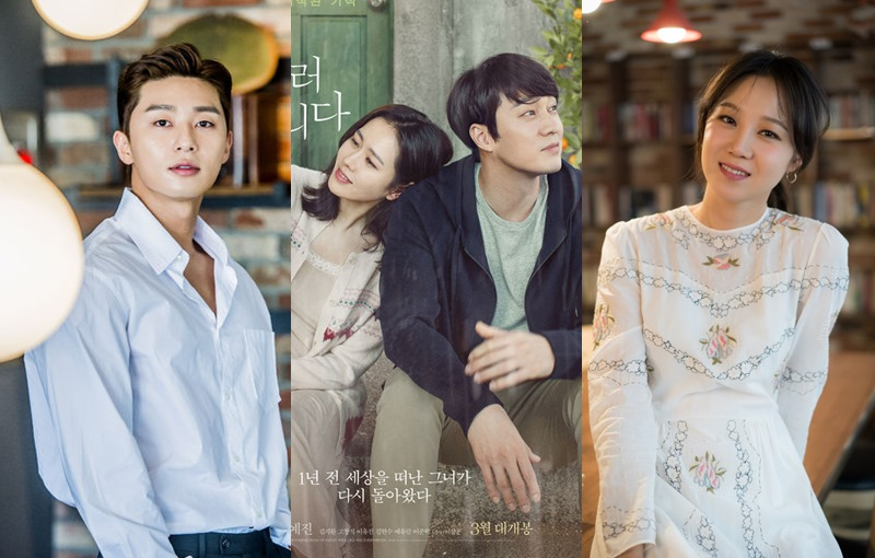 film dream korea